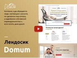 Фрилансер новосибирск создание сайтов программа поиск серверов для css