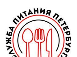 "Логотип ""Служба питания Петербурга"""