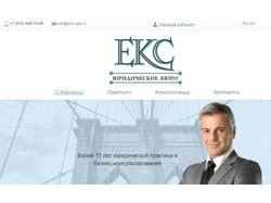 ekc.spb.ru корпоративный сайт