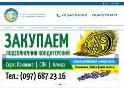 kolosok.info - информационный справочник