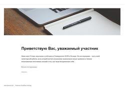 Сайт тестирования