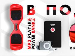 giroskuter-discount.ru