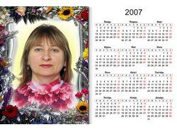 Календарик 10x15