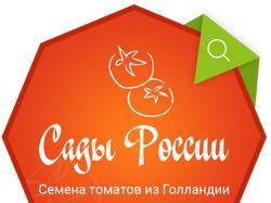 """Дизайн сайта """"Сады России"""""""