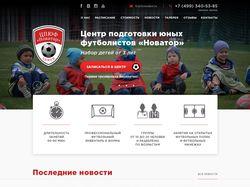 Верстка сайта для ЦПЮФ Химки