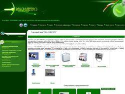 Интернет-магазин по продаже электротехники