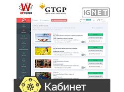 Web Сервис: Система автовебинаров (автоматизация М