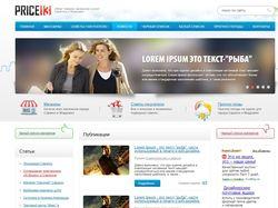 Создание статического сайта