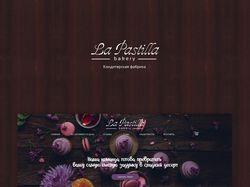 """Landing Page для кондитерской """"La Pastilla"""""""