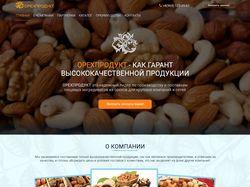 Дизайн сайта фирмы ОрехПродукт