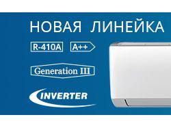 Слайдер интернет-магазина (bravas.com.ua)
