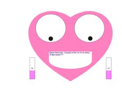 SMS Heart