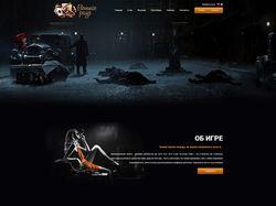 Онлайн страница ознакомления игры про мафию