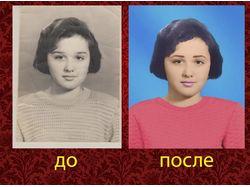 восстановление старого черно-белого фото