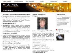 AvtoCity.org