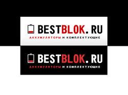"""Логотип для сайта """"Аккумуляторов и комплектующих"""""""