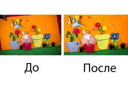 обработка детского фото