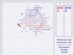 XO5 - крестики-нолики