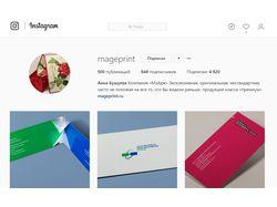Наполнение аккаунта в Instagram с ноля