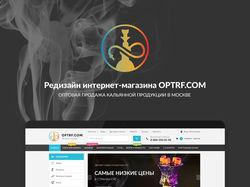 Интернет-магазин OPTRF.COM