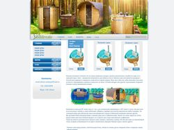 """Дизайн сайта для компании """"Baltresto"""""""