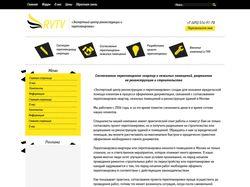 Дизайн сайта по перепланировке