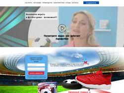 http://air-balls.ru/ Аэрофутбол