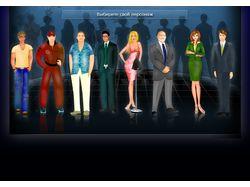 Персонажи для интеллектуальной игры