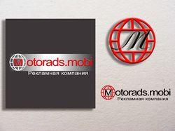 Логотип для рекламной кампании