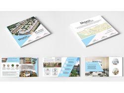 Дизайн брошюры