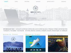 webconstanta.com | мой сайт - портфолио