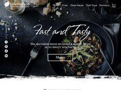 Дизайн доставки еды HealthyFood