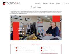 Интернет магазин и блог продукции из алюминия