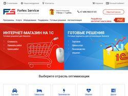 Fortex Service