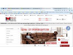 bestmebli.com.ua ( доработки )
