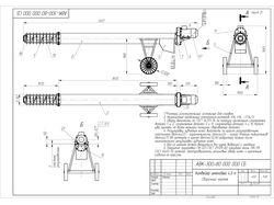 Конвейер шнековый Сборочный чертеж