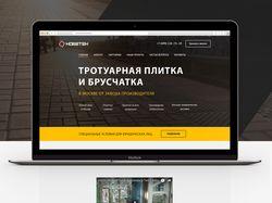 Редизайн сайта Нобетек