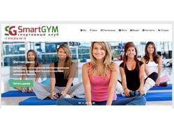 Продвижение сайта smartgym.com.ru