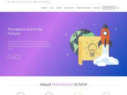 Адаптивный сайт рекламного агентства на WordPress