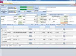Разработка БД учет материалов на складе, МБП