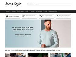 Интернет витрина mens-style.com.ua