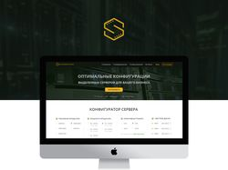 Онлайн хостинг. Веб-дизайн