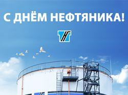 "Плакаты для ""Томскнефть"""