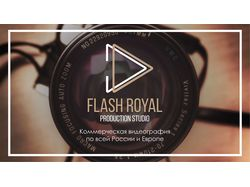 Презентация flash royal
