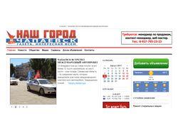 """Сайт """"под ключ"""" NGCH.ru"""