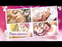 Рекламный ролик 24 сек