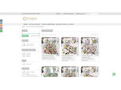 Наполнение интернет-магазина CMS WordPress