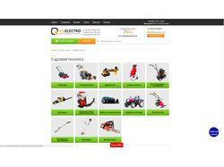 Наполнение интернет-магазина (CMS Bitrix)