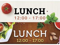 Меню бизнес-lunch