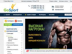 """Интернет-магазин спортивного питания """"GoSport"""""""